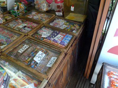 駄菓子屋探索 #001・木村屋